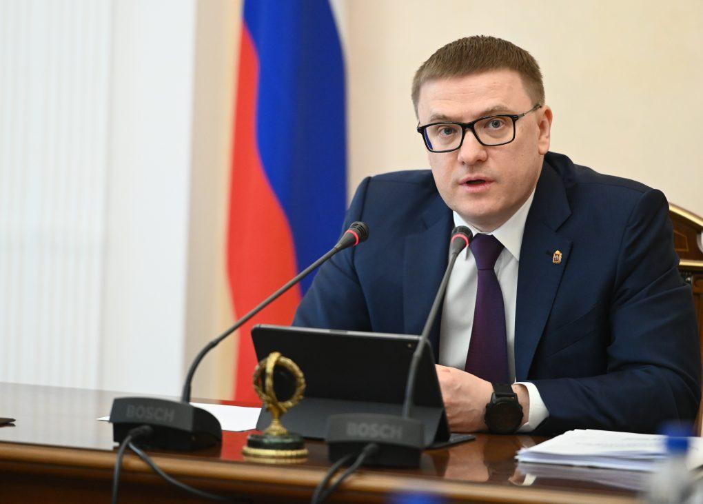 Помогите получить дополнительные средства на развитие Коркинского района