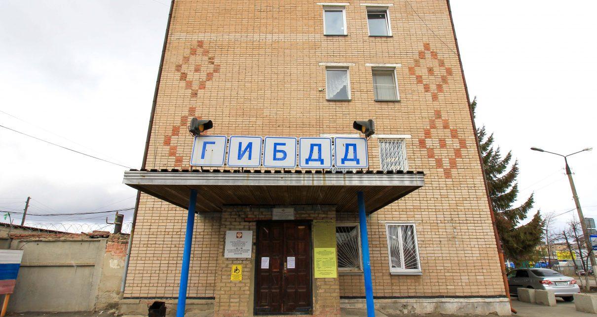 Как работает ГИБДД Коркинского района в майские праздники?