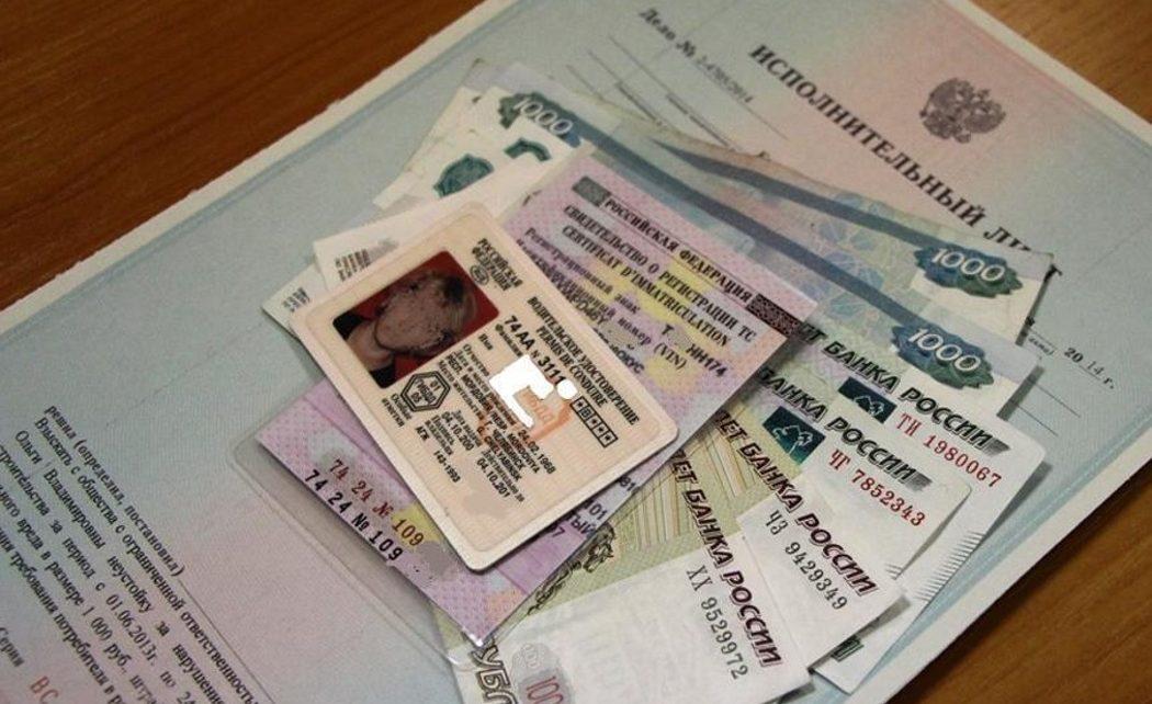 Коркинские приставы взыскали с нарушительницы ПДД штрафы на 75 тысяч рублей