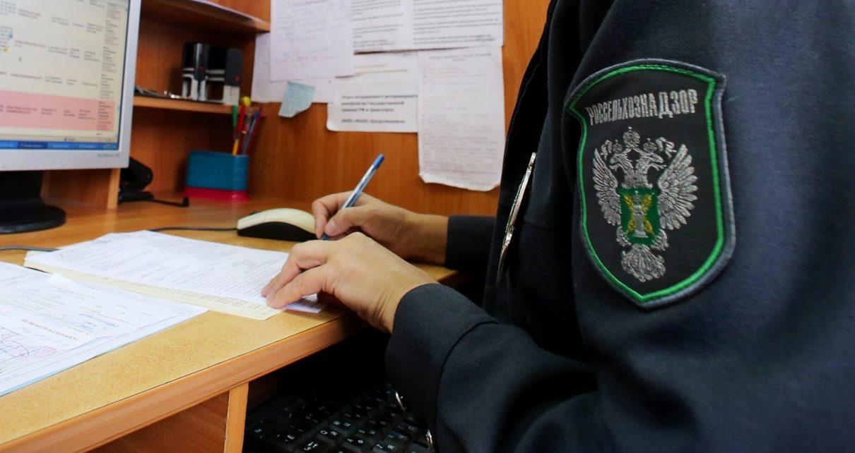 На мясоперерабатывающем предприятии в Коркино выявлены нарушения