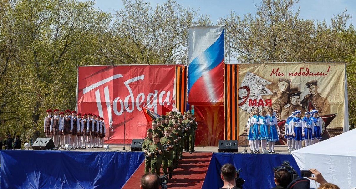 Как в Коркинском районе будут отмечать День Победы? Афиша