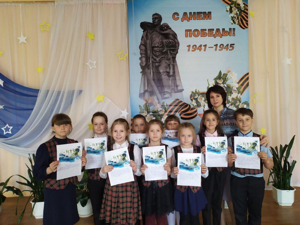 Второклассники коркинской школы написали «Письма Победы»