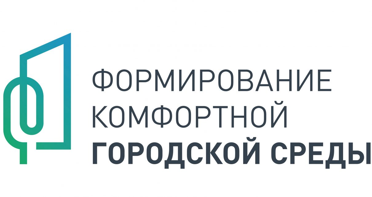 Глава Первомайского поселения призывает активнее голосовать за комфортную городскую среду