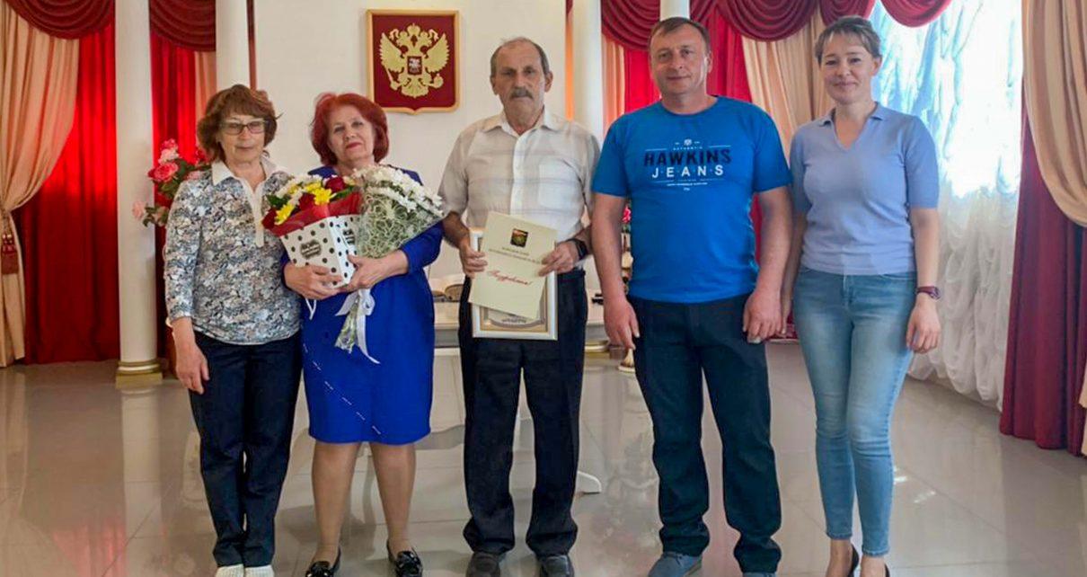 Сегодня золотую свадьбу отметили супруги Ганич