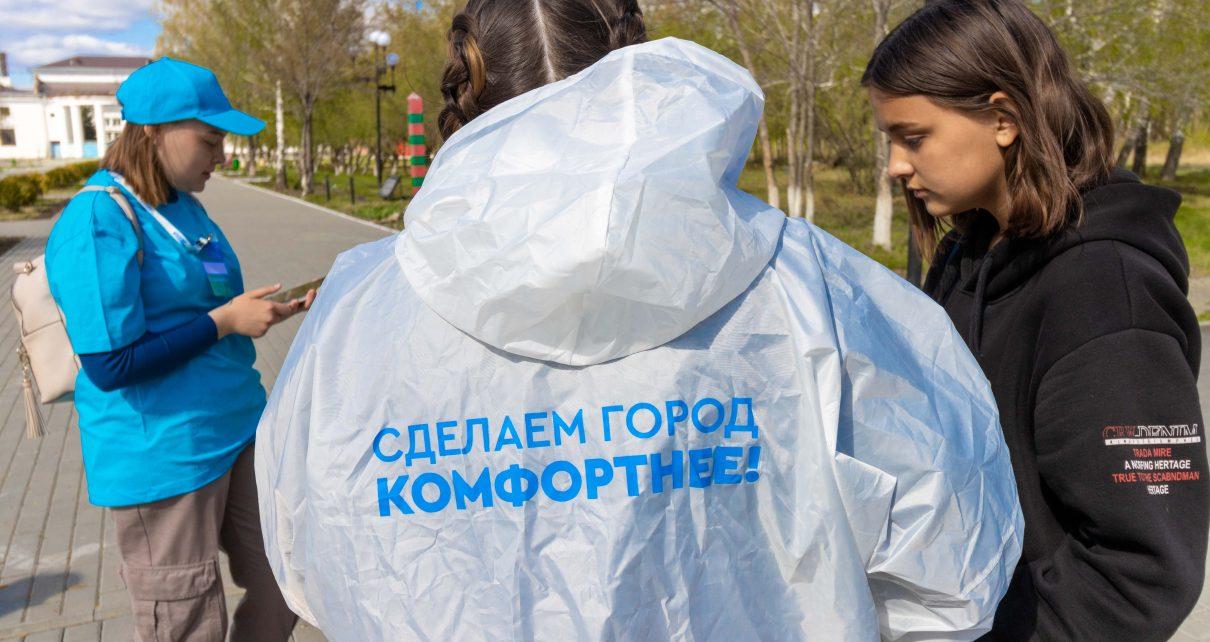 Благодаря вам в Коркинском районе могут преобразиться значимые объекты