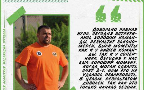 Розинский «Шахтёр-2» стартовал в чемпионате Челябинской области