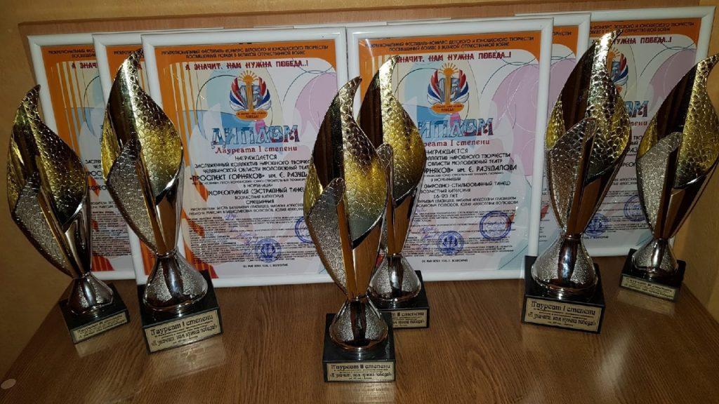 «Проспект Горняков» победил на межрегиональном конкурсе в Волгограде