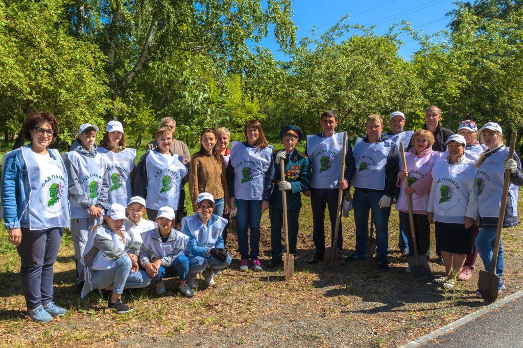 Коркинцы присоединились к международной акции «Сад памяти»