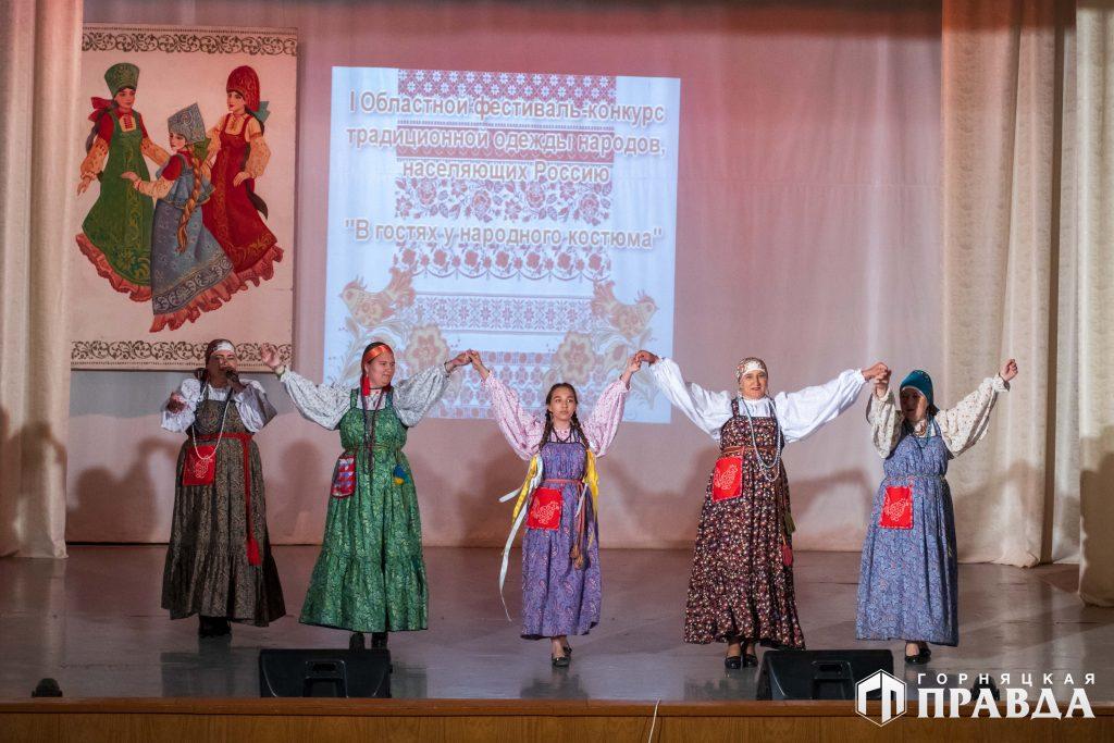 В День России в Коркино проходит областной фестиваль-конкурс одежды