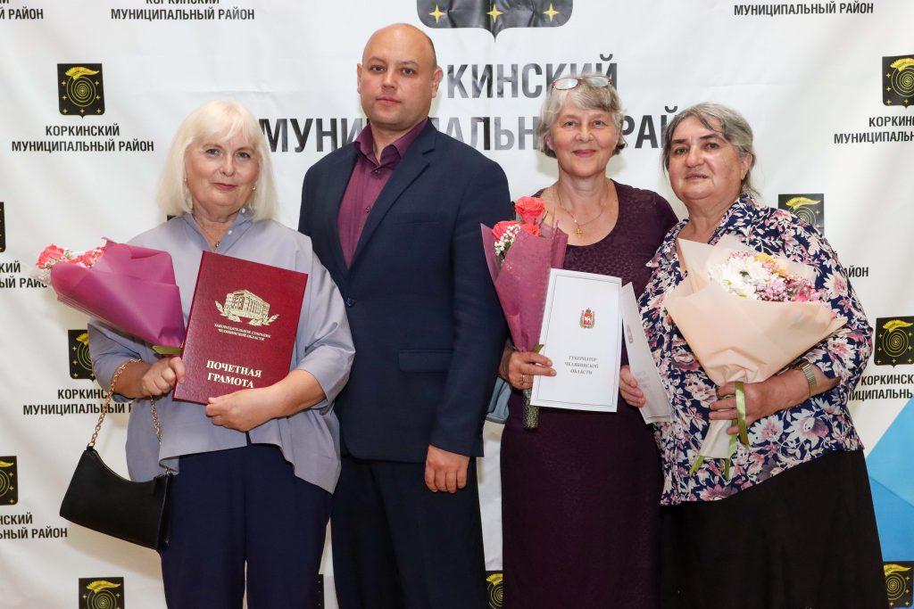 Почти сто сотрудников коркинских больниц отмечены за высокий профессионализм