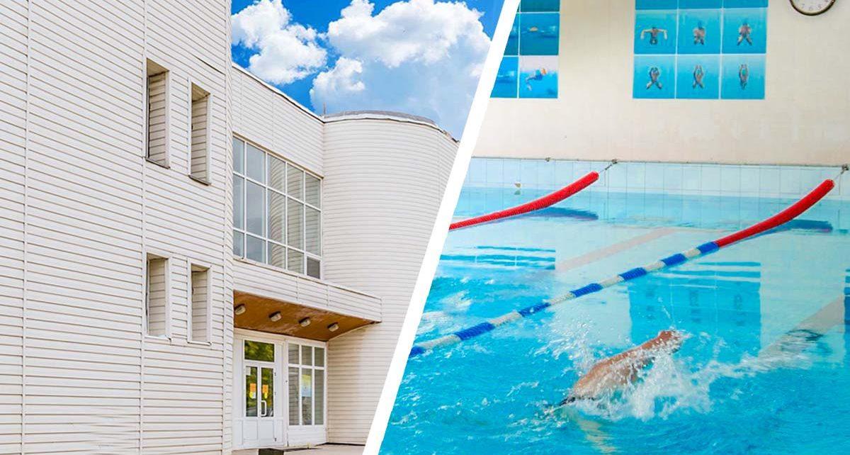 Плавательный бассейн вКоркинозакрывают на плановый ремонт