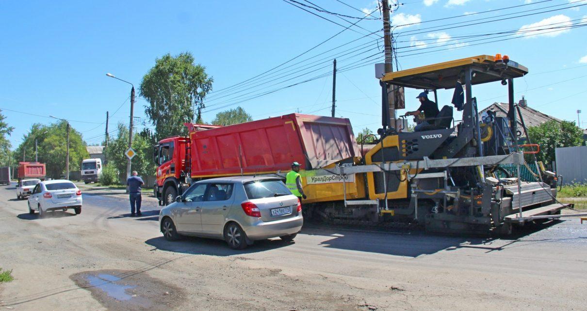 В Коркино началось асфальтирование участка дороги на улице 30 лет ВЛКСМ