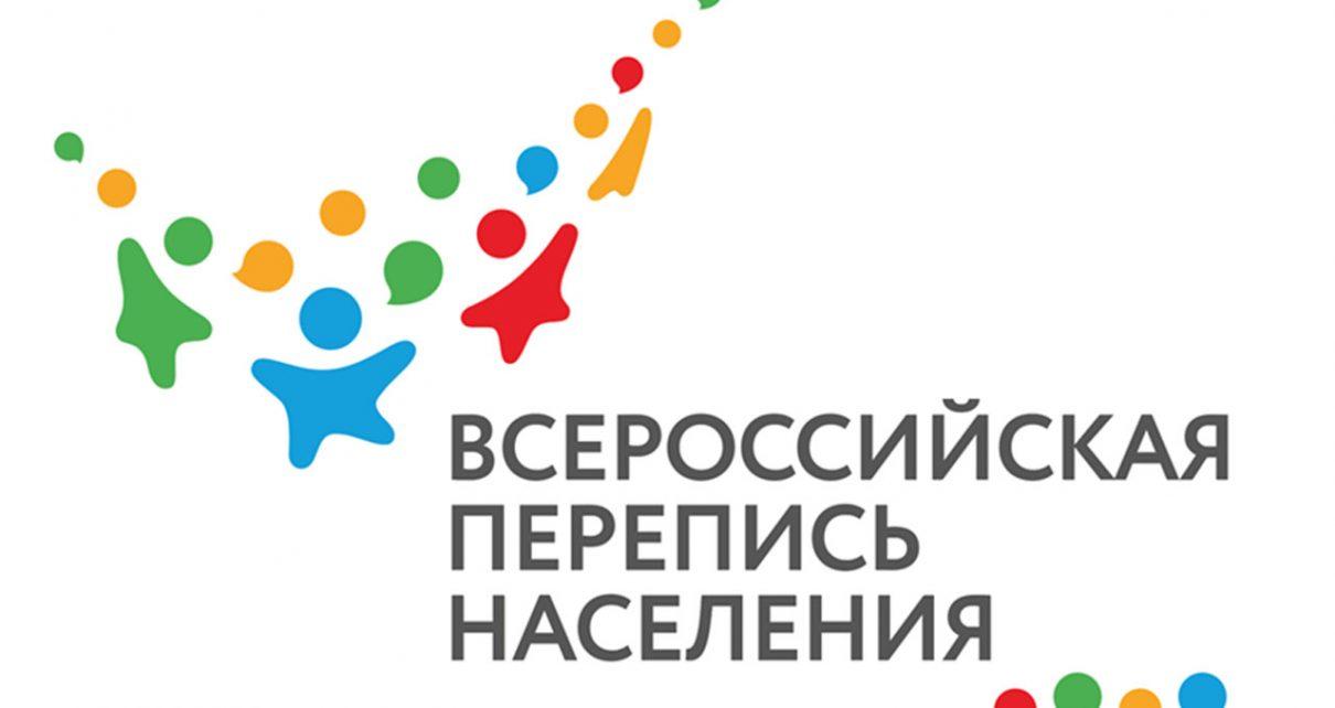 Коркинцы смогут участвовать в переписи онлайн