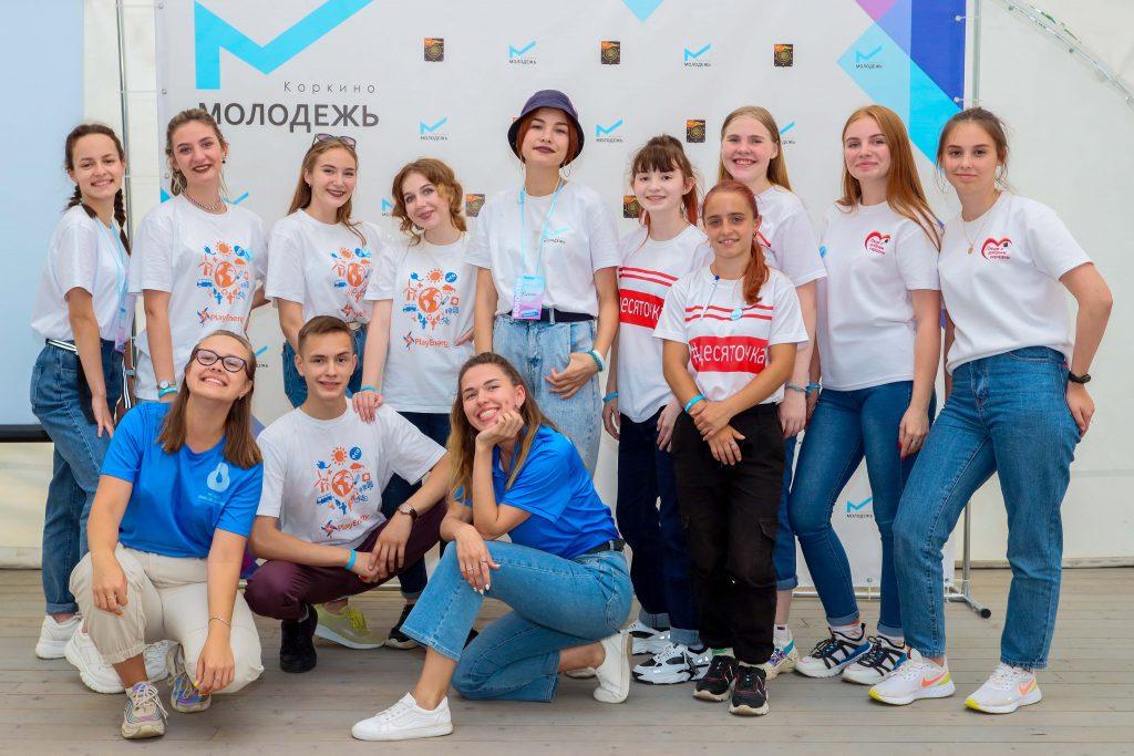 Коркинские школьники и студенты участвовали в молодёжном форуме. Кто выиграл грант главы района?