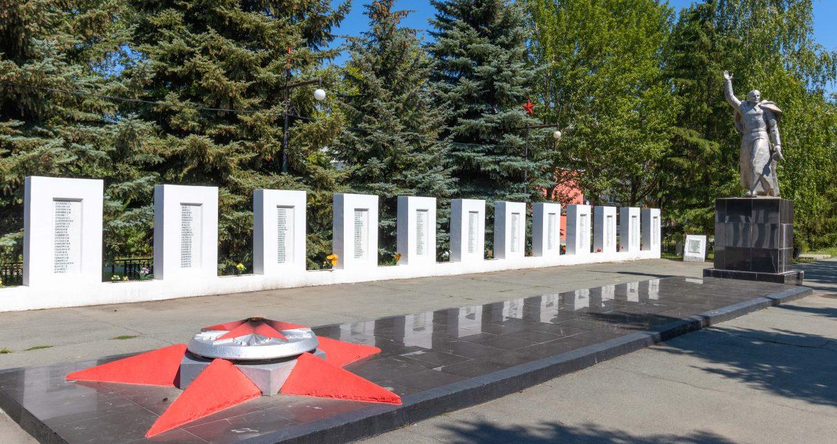 В Коркино на плиты наАллее Памяти нанесут имена 14 земляков