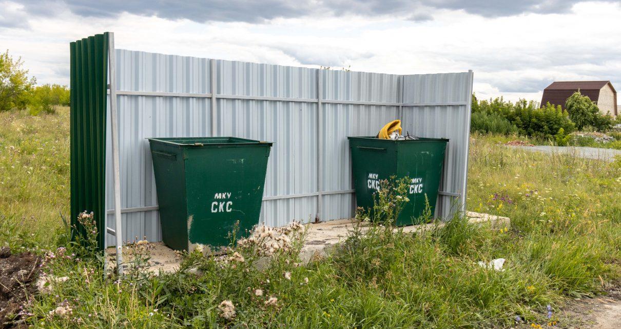 В частном секторе Коркино устанавливают новые контейнеры для мусора