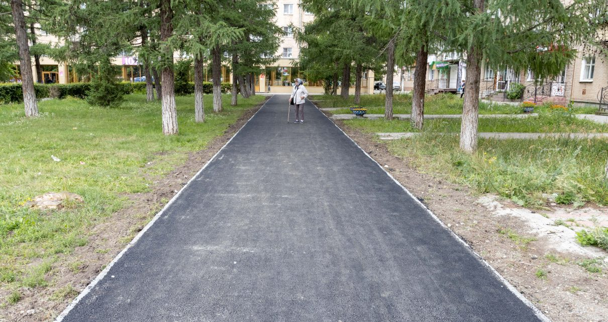В Коркино отремонтировали тротуар на улице Ленина