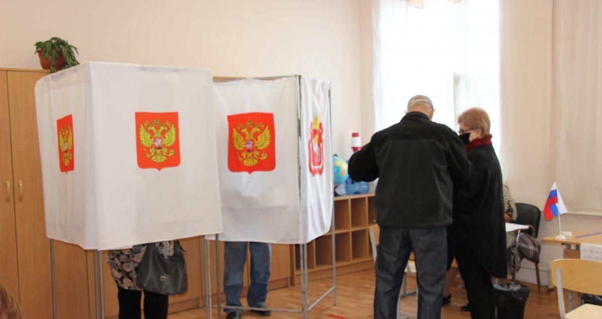 Зарегистрировано 13 кандидатов на дополнительные выборы в Коркино и Первомайском