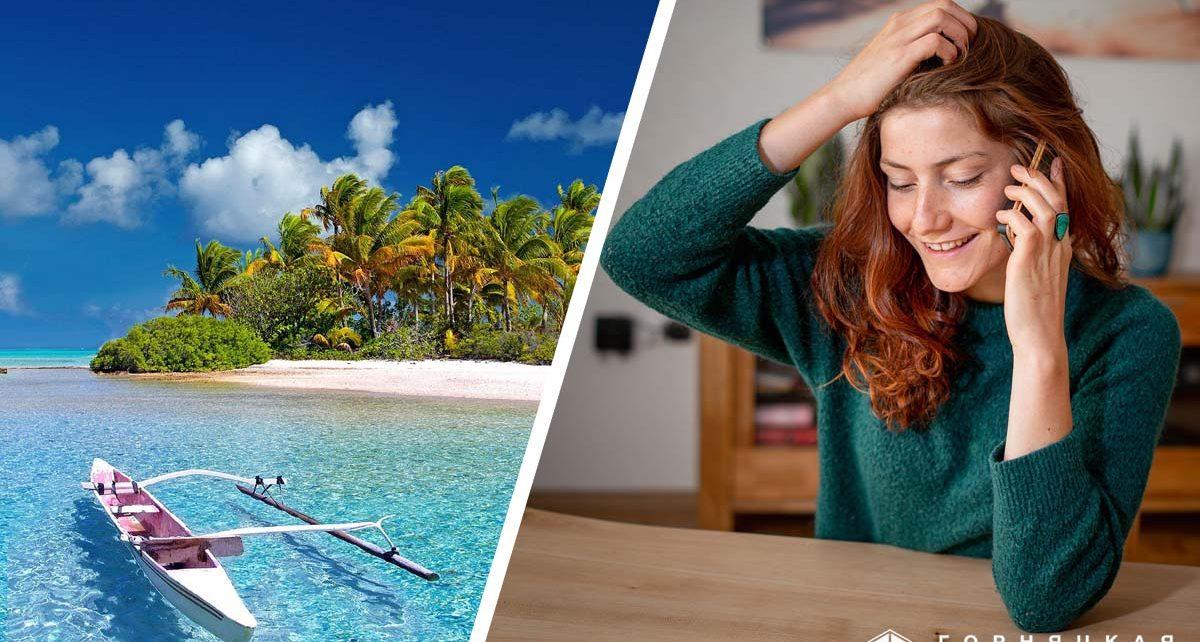Коркинцы могут задать вопросыпо туристическим услугам и инфекционным угрозам за рубежом