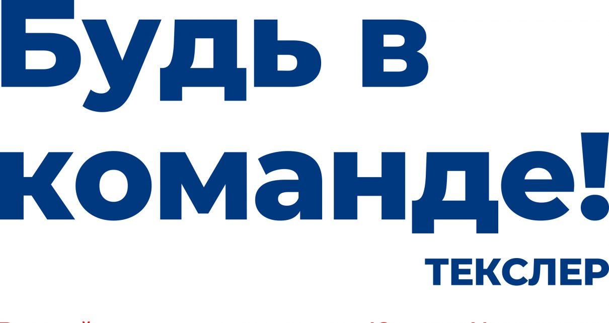 Коркинцев приглашают стать участниками команды губернатора