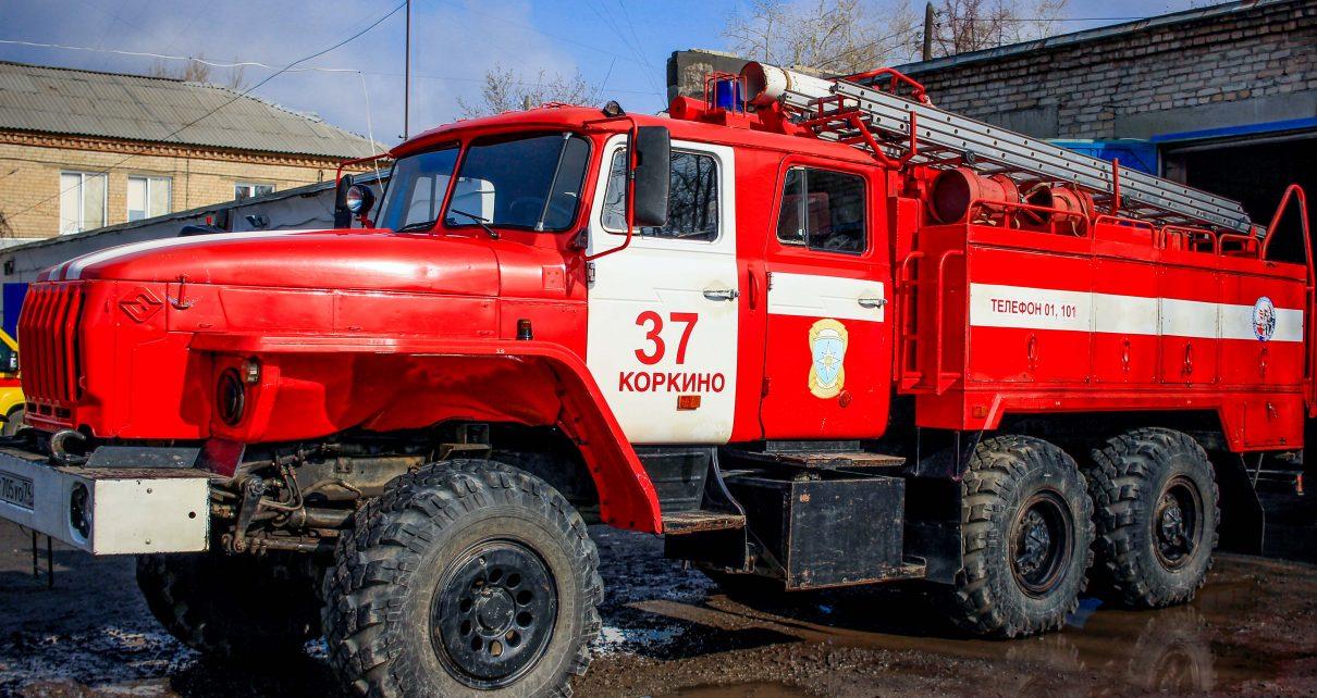 В Коркинском районе одновременно произошло два пожара