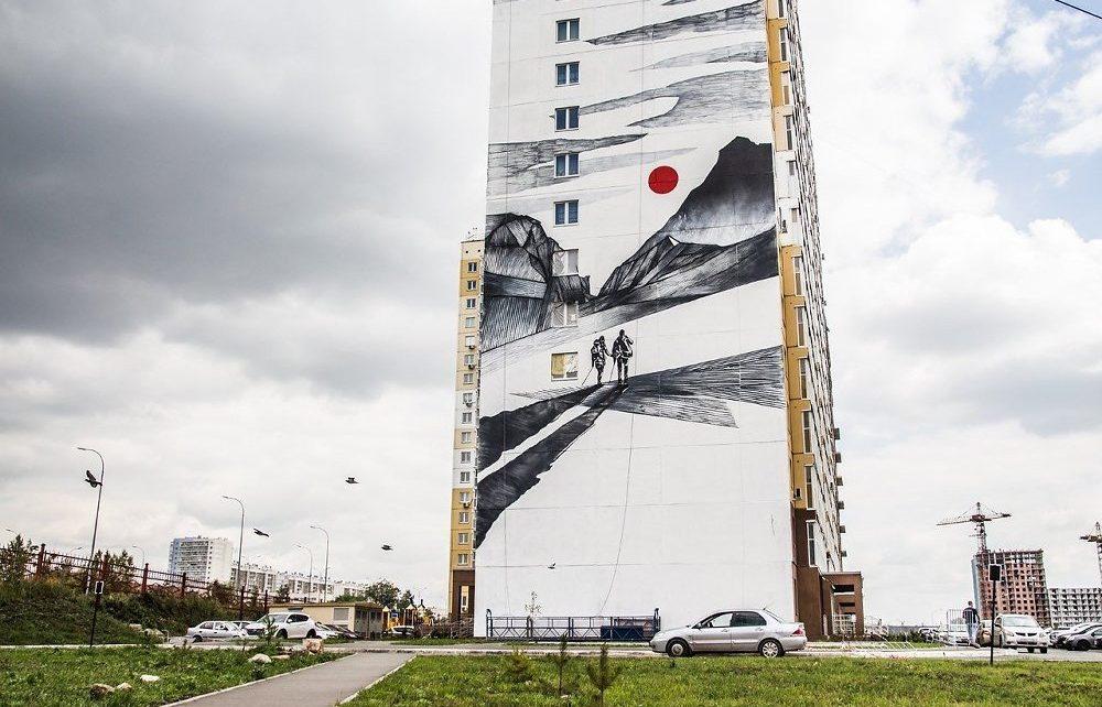 Губернатор Алексей Текслер объявил, что в Челябинской области состоится граффити- фестиваль