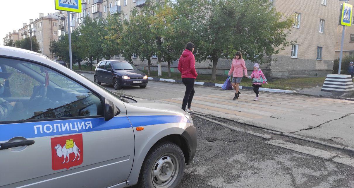 В Коркинском районе объявлен трёхдневный рейд ГИБДД