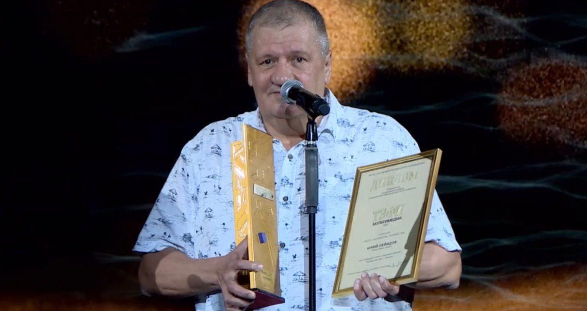 Губернатор Алексей Текслер поздравил Юрия Сейидова с высокой наградой