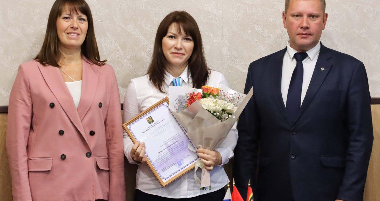 В администрации Коркинского района чествовали работников нефтяной и газовой промышленности