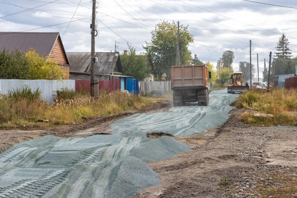 В Коркино ремонтируют дорогу в частном секторе