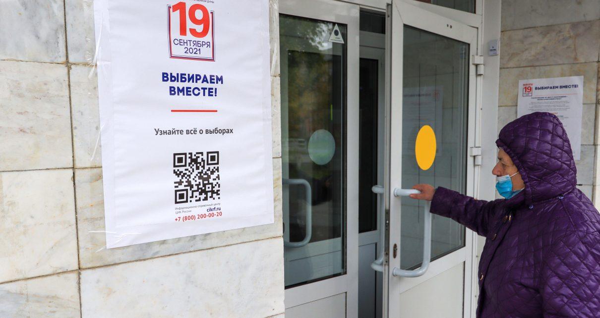 В Коркинском районе началось голосование
