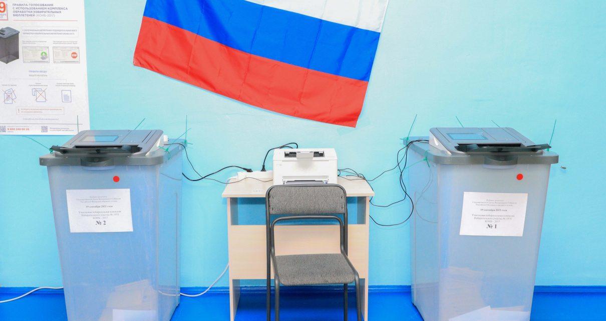 Выборы в Коркинском районе проходят с использованием комплексов обработки избирательных бюллетеней