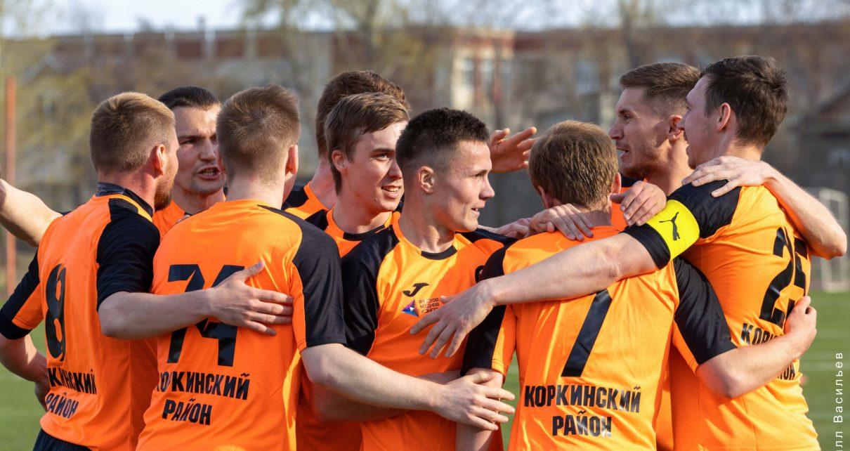 Коркинский «Шахтёр» принимает «Спартак»!