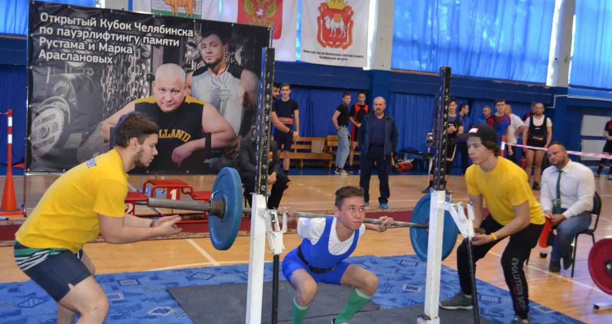 Коркинский район на Кубке области по пауэрлифтингу представил Камиль Бигильдин