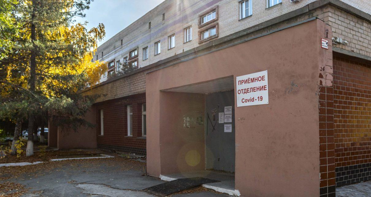 В госпитале Коркино лечатся 167 человек, большинство пациентов – жители Коркинского района