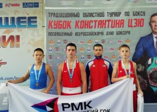 Коркинцы успешно выступили на Кубке Кости Цзю