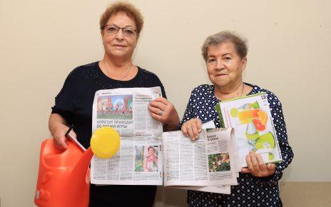 В редакции «Горнячки» наградили победителей конкурса садоводов