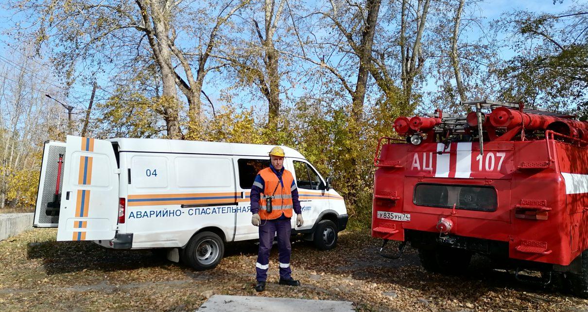 В Коркинском районе ликвидировали «аварию» на газопроводе