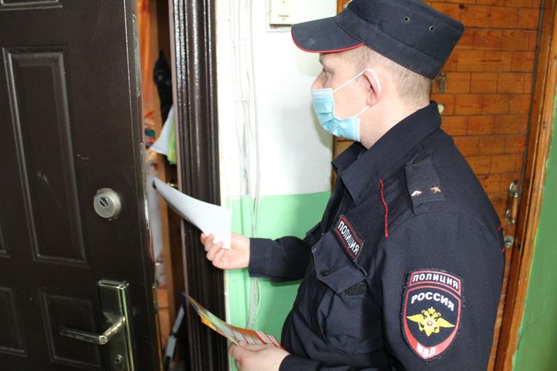Сегодня в Коркинском районе стартовала акция «Ваш участковый»