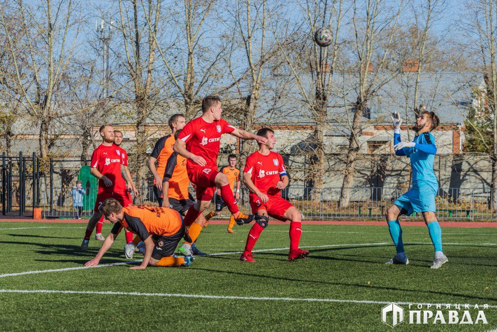 Коркинский «Шахтёр» впервые крупно уступил в этом сезоне