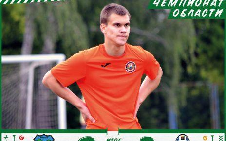 Розинский «Шахтёр» одержал первую победу в чемпионате области