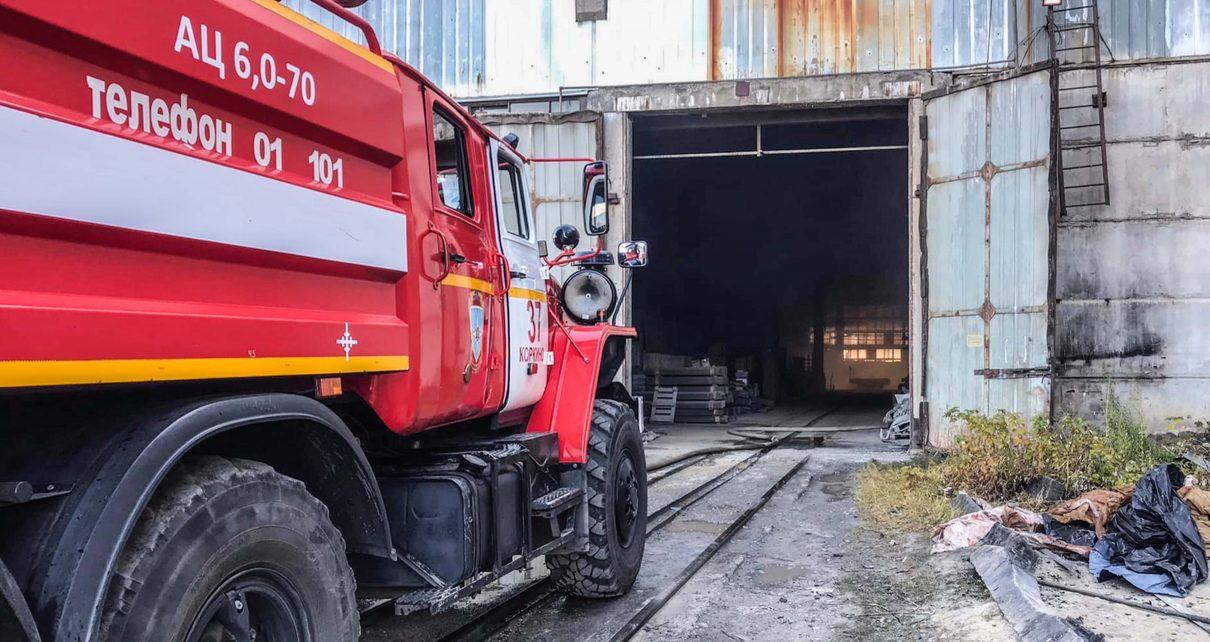 В Коркино произошёл пожар на одном из заводов. Ущерб оценивается в пять миллионов рублей