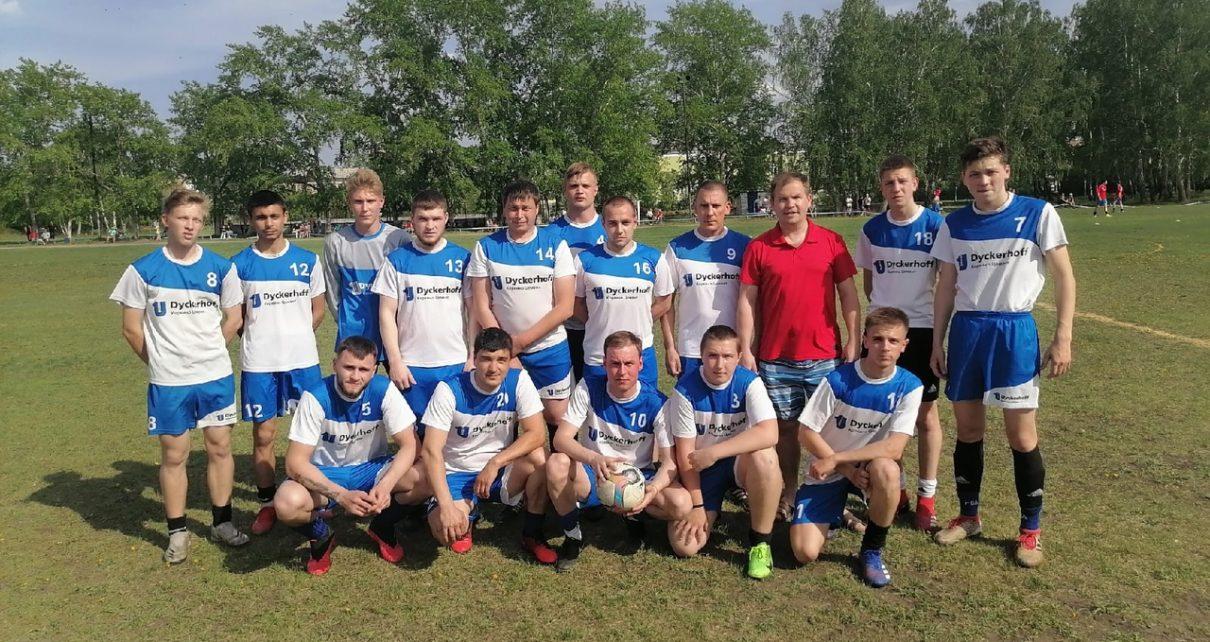 Футболисты клуба «Первомайский» завершили сезон