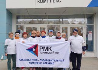Коркинские ходоки приняли участие в фестивале «Здоровое поколение»