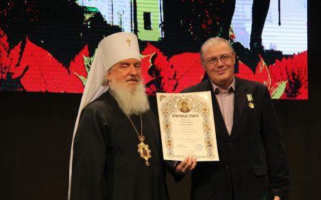 Александру Кердану вручена Филофеевская литературная премия