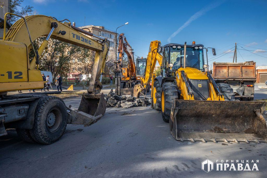 В Коркино восстановили дорожное полотно после работ на канализационном коллекторе
